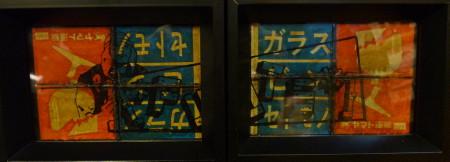 p1090542