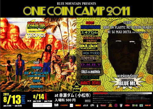 ONE COIN CAMP 2011