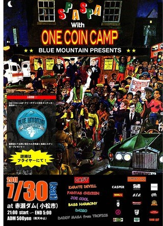 ONE COIN CAMP