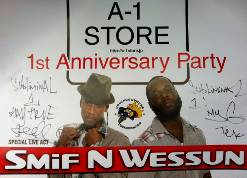 SMIF-N-WESSUN A-1 STORE