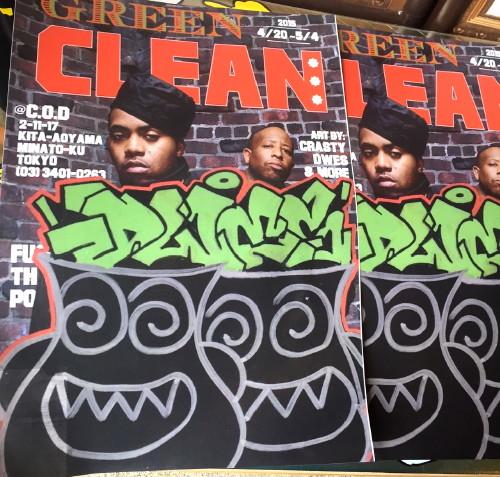 GREEN CLEAN / @ C.O.D.