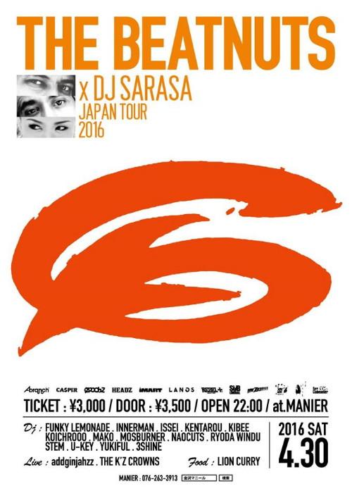 BEATNUTS x DJ SARASA JAPAN TOUR 2016 in Kanazawa