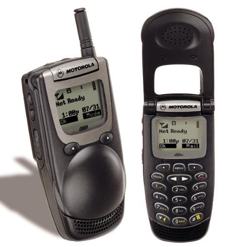 Motorola iDEN i1000plus