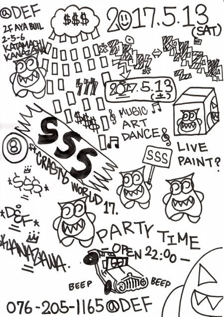 sss513