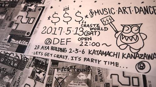 CRASTY in KNZW 5.13 @DEF Kanazawa