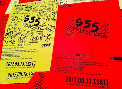 SSS x LGZ 5.13
