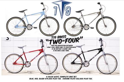 """T19 BIKES 2018 """"TWO-FOUR"""""""