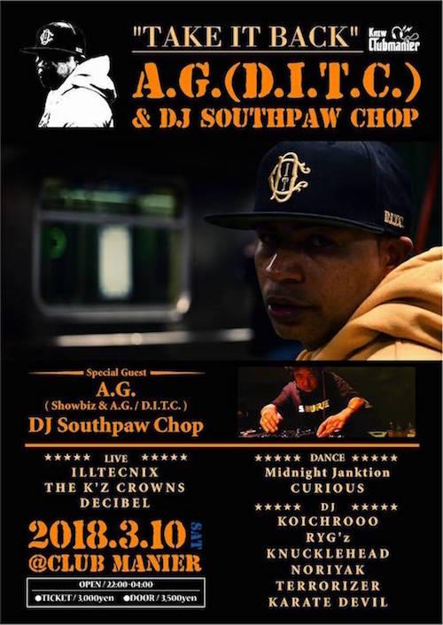 A.G.(D.I.T.C.) & SOUTHPAW CHOP