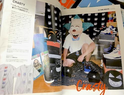 "Ollie Mag / ""CRASTY"""
