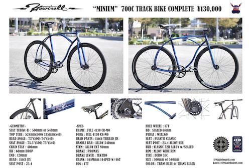 2019 T19 minium frame