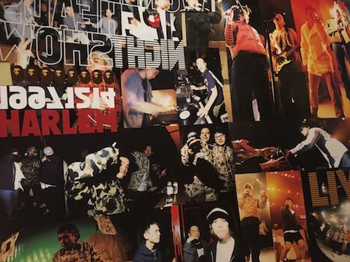 90's magazine