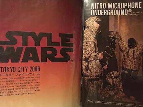 2006 warp mag