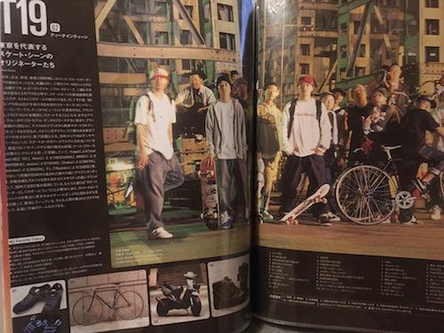 2006 T19 warp mag