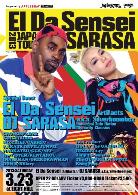 el-da-sensei-dj-sarasa