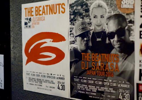 THE BEATNUTS x DJ SARASA